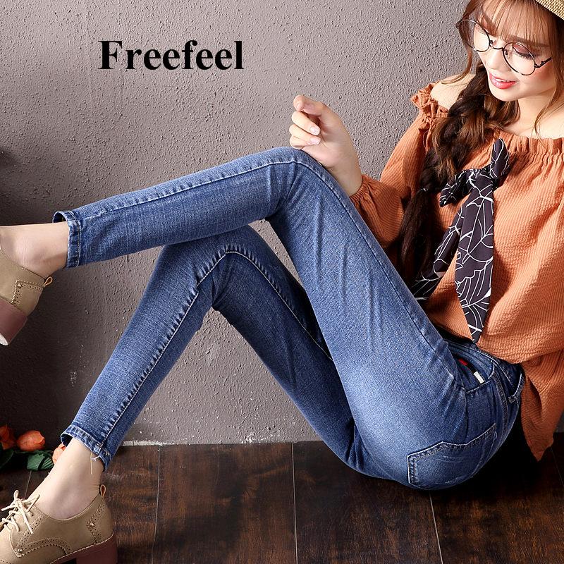 Freefeel牛仔裤女长裤2018春春季新款潮流韩版时尚浅色高腰显瘦小脚铅笔裤