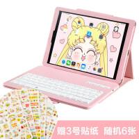 8thdays 2018新款苹果ipadAIR1平板保护套air2电脑蓝牙键盘2019壳pro9.7 浅