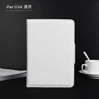 iPad2/3/4平板电脑air1超薄皮壳mini2保护套苹果迷你蓝牙商务键盘