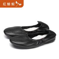 【领�幌碌チ⒓�120】红蜻蜓女鞋春季平底浅口单鞋真皮豆豆鞋鞋女休闲软底妈妈鞋