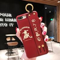 红色发财苹果X手机壳6/6s/8/xr/xsmax支架iPhone7plus防摔iPhonex