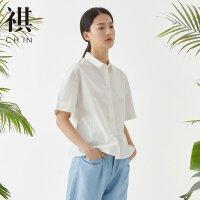 【1件2.5折到手价:72.3】CHIN祺白衬衫新款夏女短袖宽松半袖休闲正装职业OL风衬衫简约
