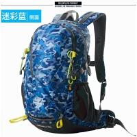 30L升登山包双肩背包运动户外徒步骑行超轻便 旅行多功能防水迷彩