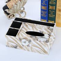 茶几遥控器收纳盒 餐巾纸抽一体纸巾盒 欧式客厅纸巾 家用抽纸盒