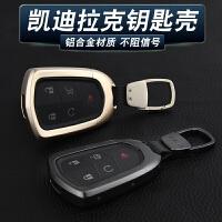 专用于凯迪拉克ATS-L钥匙包CT6 XTS CTS SRX XT5汽车钥匙壳扣套SN0197