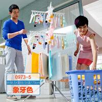 阳台婴儿晾衣架多夹子多功能宝宝尿布折叠架家用落地袜子架
