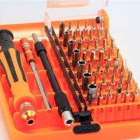 多功能螺丝刀套装十字起子组合苹果手机拆机螺丝电脑维修工具
