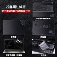 神舟战神K650D/K670E/D K680E-g6d1笔记本贴膜15寸电脑贴纸K650d