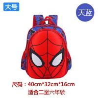 蜘蛛侠超人男生书包小学生书包儿童双肩背包幼儿园书包1-3-6年级