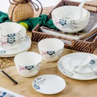 【当当自营】SKYTOP斯凯绨 碗盘碟碗筷陶瓷日式骨瓷餐具套装 20头伊莲娜