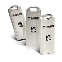 台电(Teclast) 16GB U盘 乐存系列 16G USB2.0 香槟金 防水便携迷你车载金属优盘 16g