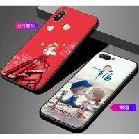 红米6手机壳 红米6pro手机壳 红米6PRO男女款小米红米6手机套硅胶软壳网红防摔卡通彩绘保护壳