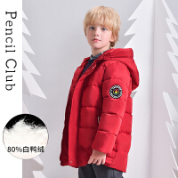 【2件1.5折价:134.7元】铅笔俱乐部童装男童羽绒服中长款大童儿童外套加厚冬季新年洋气
