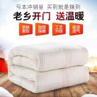 纯棉花被子新疆棉絮褥子季10斤全棉手工被被芯保暖床垫被