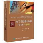 电工学原理与应用(第七版)(英文版)
