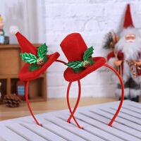【新年钜惠 低至2.9折】萌味 发箍 圣诞节装饰品派对用品儿童玩具送女友送孩子圣诞礼物圣诞礼帽头箍