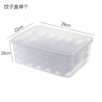 冰箱收纳盒抽屉鸡蛋盒食品收纳盒家用厨房冷冻食物塑料保鲜储物盒