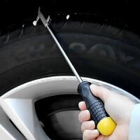汽车轮胎清石钩车胎清洁刮石器不锈钢挑石刀车用养护清理工具 汽车用品