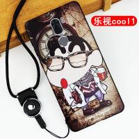 乐视cool1C手机壳酷派C106-9/8保护套6个性dual软硅胶创意男女款C
