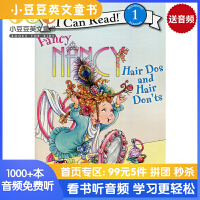 Fancy Nancy: Hair Dos and Hair Don'ts [4-8岁