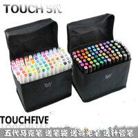 满99包邮 Touch liit五代双头油性酒精马克笔5代60色常用色套装