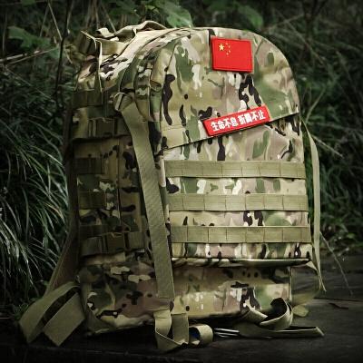 狼石户外军迷用品特种兵背包战术包 45L多功能迷彩双肩包登山包男
