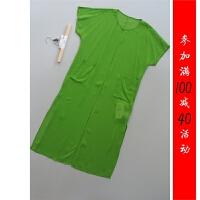 豆豆拉[T24-201]专柜品牌1898正品女士打底衫女装雪纺衫0.15KG