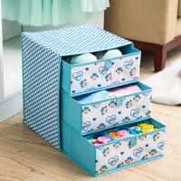 收纳盒抽屉式三层三抽屉内衣裤袜子文胸整理箱子桌面可折叠储物箱