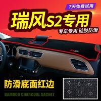 江淮瑞风M3仪表台避光垫S2/S5/a60/M4内饰S7改装专用M5中控台配件