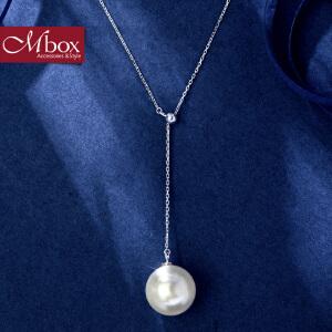 新年礼物Mbox项链 女韩国版S925银施华洛世奇仿水晶珍珠锁骨项链 倾城爱恋