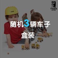 工程车玩具套装diy拼装木头车儿童3-6岁男孩挖掘机翻斗车吊车玩具 随机3辆木头车 盒装