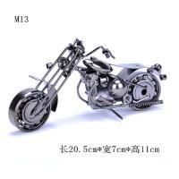 金属工艺品纯手工摩托车模型摆件创意生日礼物现代简约家居装饰品