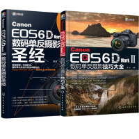 2�� 佳能Canon EOS 6D Mark Ⅱ�荡a�畏�z影圣�+佳能6d2�荡a�畏�z影技巧大全 ��l教程入�T到精通使用
