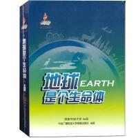地球是个生命体 32G U盘