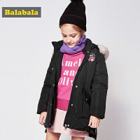 巴拉巴拉羽绒服女童2018新款冬季大童儿童轻薄鸭绒羽绒服毛领韩版