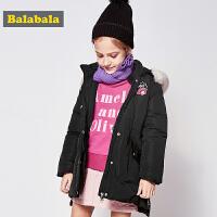 巴拉巴拉羽绒服女童新款冬季大童儿童轻薄鸭绒羽绒服毛领韩版