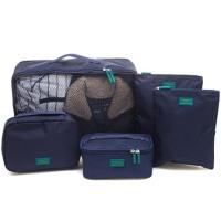 收纳整理袋 旅行用品洗漱包套装  拉杆箱行李衣物袋