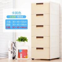 胜意加厚塑料抽屉式收纳柜箱可拆叠加组合置物整理厨房储物箱子 米白(面宽30cm)