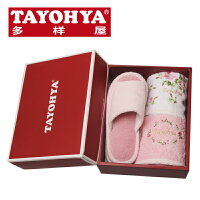 TAYOHYA多样屋 花园玫瑰毛巾拖鞋礼盒