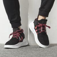 Adidas阿迪达斯 男鞋 三叶草EQT运动低帮休闲鞋 BD7777
