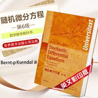北京世图:随机微分方程 第6版
