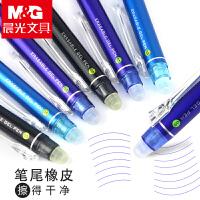 晨光文具H3201按动可擦笔小学生可擦水笔热可擦笔 黑色蓝色晶蓝色可擦性水笔