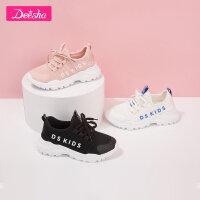 【3件3折券后预估价:55】笛莎女童运动鞋2021春季新款时尚洋气鞋子女孩休闲透气运动鞋
