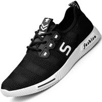 格罗堡夏季新品爆款男士飞织网面透气鞋系带户外运动跑步鞋休闲板鞋