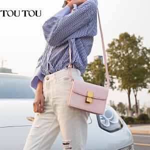 toutou2017新款包包女迷你斜挎包box复古豆腐包小方包单肩斜跨包