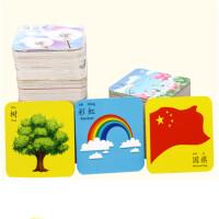 0-3岁宝宝婴幼儿童认识动物水果识字图画册启蒙撕不烂早教卡片