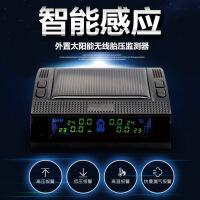 跨境胎压监测系统 太阳能无线胎压监测器tpms 汽车智能检测器