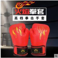 防护手套健身手套火焰拳击手套成人散打搏击训练专业格斗搏击手套