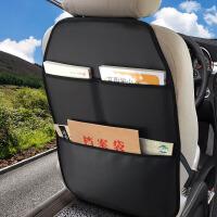 汽车儿童安全座椅防踢垫防磨储物置物袋后背靠背收纳垫通用