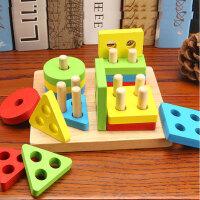 儿童早教益智四套柱积木1-3周岁男女孩木制几何形状配对早教玩具